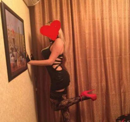 Знакомства в Новороссийске — Милана, 26 лет